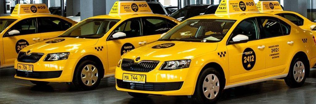 осаго такси купить